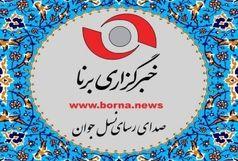 کارگاه آنلاین  « solidworks » در خراسان شمالی برگزار می شود