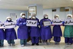6 روز بدون سوگواری کرونا در مهر هرمزگان