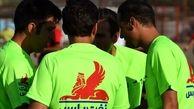اسامی داوران هفته پایانی لیگ دسته اول