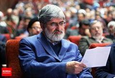 یادداشت مطهری خطاب به احمدی نژاد
