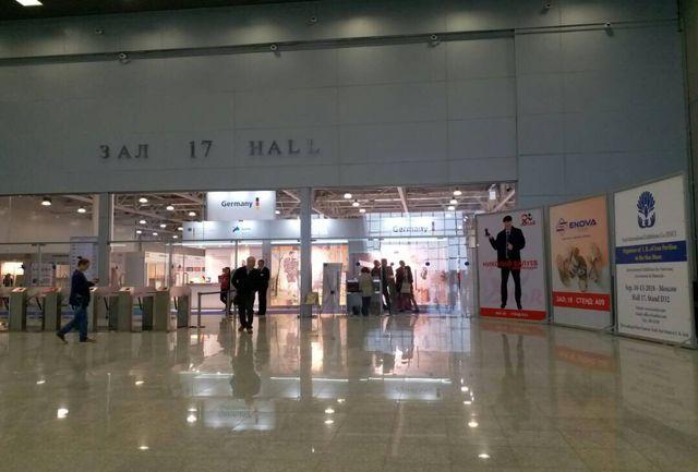 حضور ایران در نمایشگاه چرم روسیه/ حمایت شرکت سهامی نمایشگاهها از برندهای ملی
