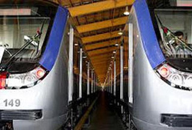 تعداد واگنهای متروی تهران تا آخر سال 4 رقمی میشود
