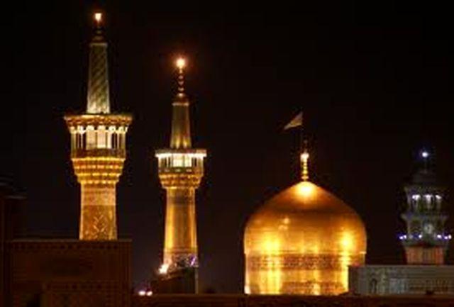 شهر امام رضا(ع) در سوگ رسول عشق