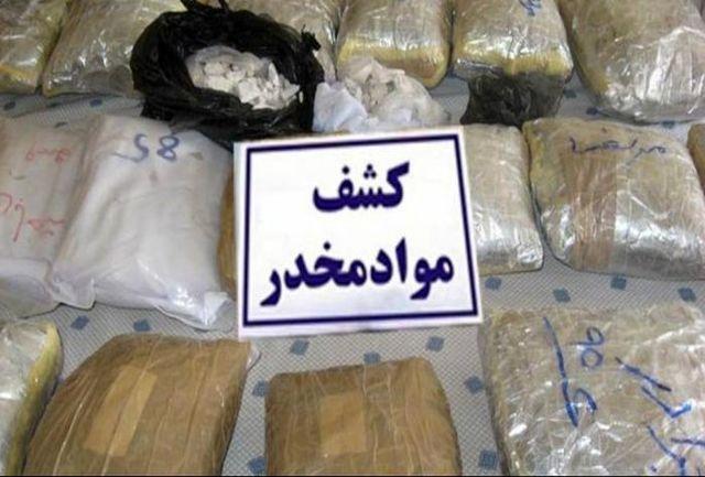 کشف محموله سنگین سه تنی موادمخدر در مرزهای جنوب شرق کشور