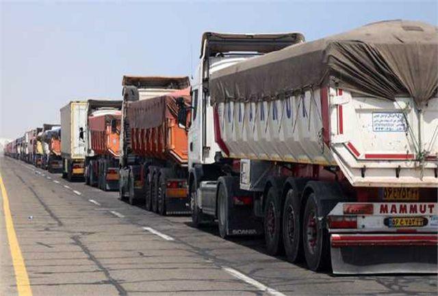 ارزش هر تن کالای صادراتی آذربایجان غربی به ۱.۶ هزار دلار
