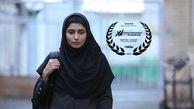 «زنگ تفریح» برنده جایزه بنیاد شارلوت از جشنواره حقوق بشر کلمبیا شد