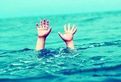 غرق شدن کودک ۴ ساله در جوی آب