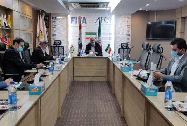 برگزاری نخستین جلسه ستاد فرهنگی و ورزشی فوتبال کشور