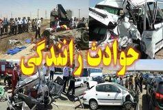 8 مجروح درسانحه رانندگی محور جنوب سیستان وبلوچستان