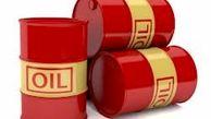قیمت جهانی نفت امروز 3 فروردین / نفت برنت به ۶۴ دلار و ۵۳ سنت رسید.