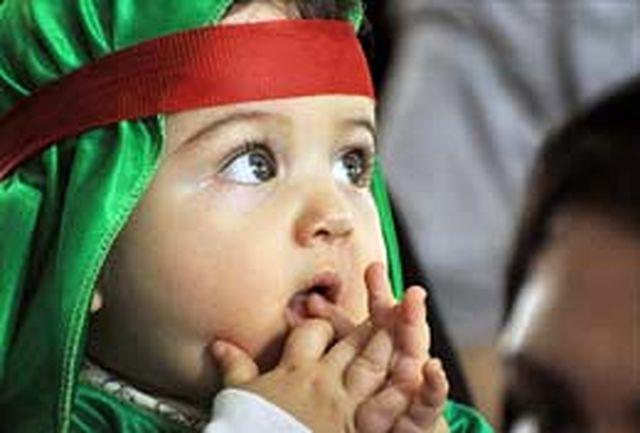 همایش شیرخوارگان حسینی(ع) در حرم حضرت معصومه(س) برگزار میشود