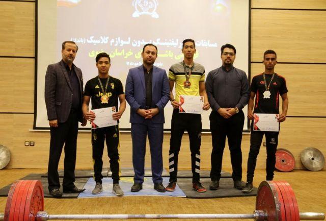 پایان مسابقات پاورلیفتینگ باشگاههای خراسان رضوی در مشهد