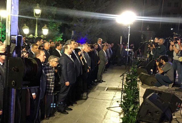 آیین نکوداشت روز تهران با حضور ظریف و حناچی  آغاز شد