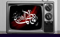 فیلم های سینمایی و تلویزیونی در روز شهادت حضرت فاطمه زهرا (س)