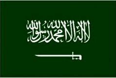 هدف قرار گرفتن پایگاه هوایی ملک خالد