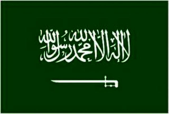 تغییر و تحولات گسترده در کابینه عربستان