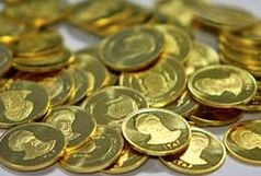 قیمت سکه و طلا امروز 9 آذر 99 / تداوم کاهش قیمت سکه