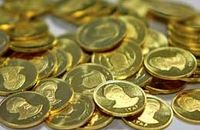 قیمت سکه و طلا امروز 29 مهر 1399 / ریزش شدید قیمت در بازار سکه و طلا