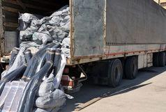 کشف ۴۰ میلیارد ریال کالای قاچاق در شهرستان باوی
