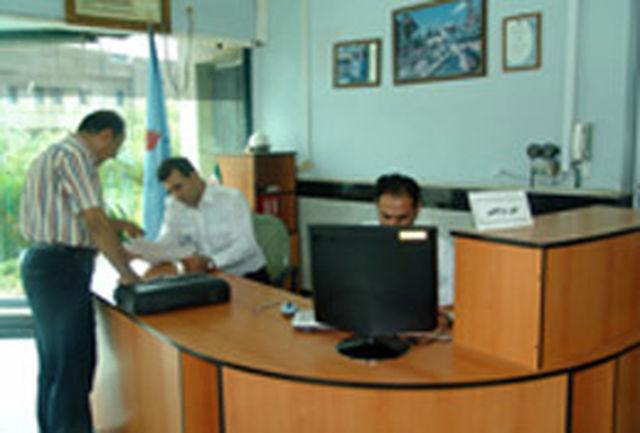 اجرای طرح سنجش میزان رضایتمندی مراجعین از خدمات دستگاههای اجرایی