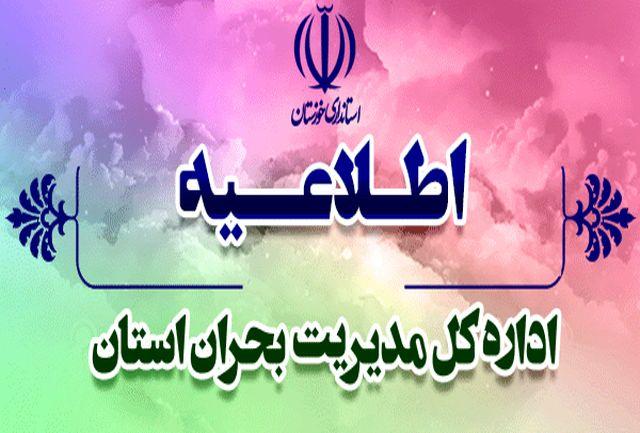 خوزستان بارانی می شود/خطر سیل و بالا آمدن آب رودخانه ها