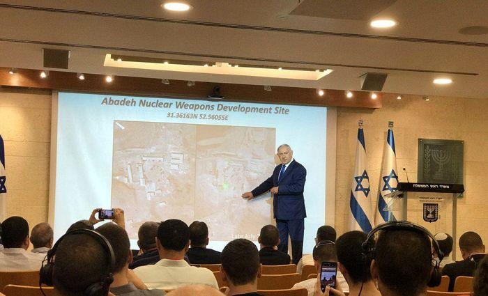 تناقض گویی نتانیاهو پایانی ندارد/ ایران تاسیسات مخفی را منهدم کرده است!
