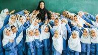 آموزش و پروزش البرز 886 معلم جدید استخدام می کند