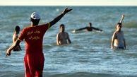 آیا واقعا آمار افزایش دوبرابری غرق شدگان در دریای خزر و در این ایام کرونایی صحت دارد؟
