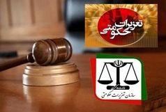 تشکیل پرونده برای عدم رعایت تعهدات ارزی در قزوین