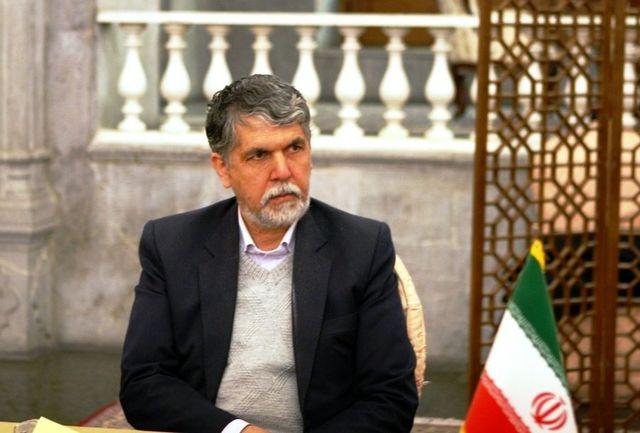 سفر وزیر فرهنگ و ارشاد اسلامی به کرمان