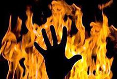 برادری جان خواهرش را به آتش کشید