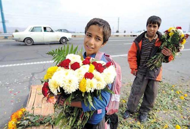 کودکان کار مجهول در رابطه فقر در دوران کودکی و انتخاب شغل در آینده