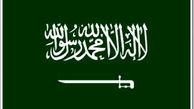 دادگاه عربستان یک زن فعال حقوق بشر را به زندان محکوم کرد