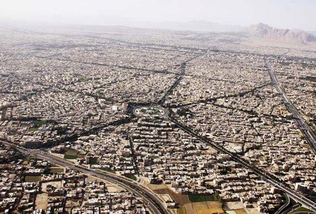 میانگین سنی شهروندان اصفهانی 33 سال است