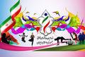 پویش کمپین ایران تندرست در همدان آغاز شد