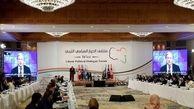نشست طرفهای درگیر در لیبی بدون توافق نهایی به پایان رسید