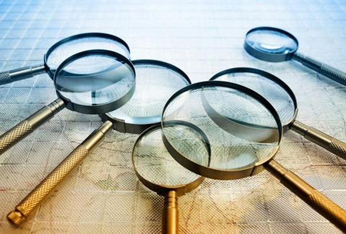 مجلس با تحقیق و تفحص از سازمان سنجش آموزش کشور موافقت کرد