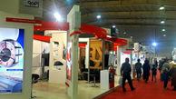 دوازدهمین نمایشگاه بینالمللی متالورژی، فولاد، ریختهگری، ماشینآلات و صنایع وابسته در اصفهان برگزار میشود
