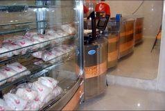 مرغ بیشتر از ۱۲ هزار و ۹۰۰ تومانی نخرید