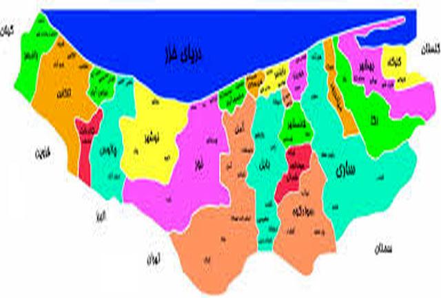 جدیدترین رنگ بندی کرونایی استان مازندران تا 25 بهمن 99