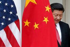 آیا تنش تازهای در روابط آمریکا و چین در راه است؟