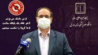 آخرین آمار مبتلایان به کرونا در استان اردبیل/۲۷ شهریور ماه ۹۹