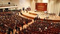 وزیران الکاظمی از مجلس رأی اعتماد خواهند گرفت