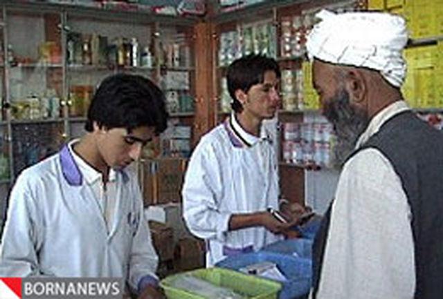 مداوای رایگان بیماران در هرات به مناسبت ماه رمضان