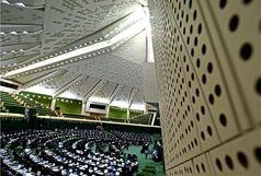 تغییر نحوه رأی اعتماد به وزرا در مجلس مراعی ماند