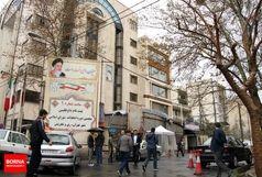 از وعدههای انتخاباتی با بوی بنزین تا تحریمهای ضد ایرانی