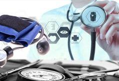 معافیت  واردات تجهیزات پزشکی از مالیات علیالحساب