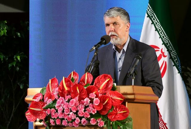 پیام وزیر فرهنگ و ارشاد اسلامی