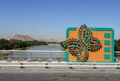 شهر اصفهان به رنگ پروانه های جشنواره درآمد/کودکان پایین شهر جشنواره فیلم را نمی شناسند!