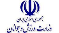 وزارت ورزش و جوانان صعود نمایندگان ایران را تبریک گفت